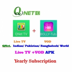 QNetTV APK, Indian/ Pakistan/ Bangladesh/ World IPTV+VOD IPTV Subscription
