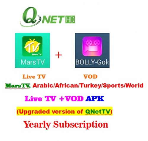 MarsTV APK, Arabic/OSN/Sports/African/French/UK SKY/USA/Netherland/German/Turkish/Asia/Religion... IPTV+VOD Subscription