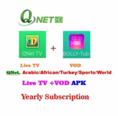 QNetTV APK, Arabic/ African/ Turkey/ Sports/ Religon/World IPTV Subscription